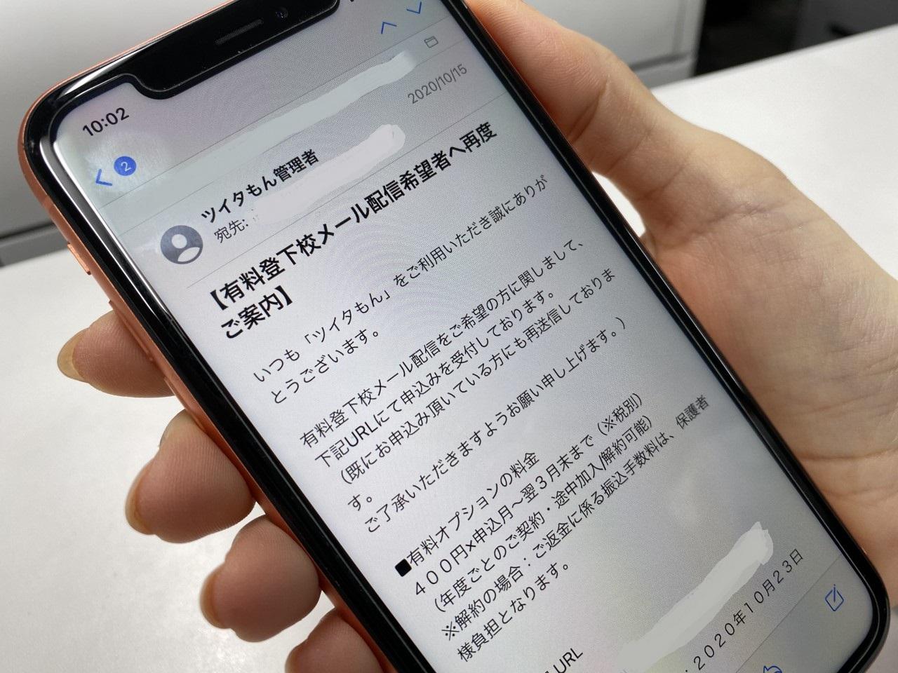 奈良 建設 株式 会社 倒産